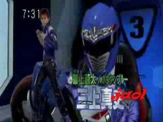 Boukenger Vs Super Sentai Tribute.wmv
