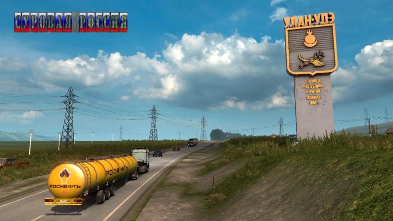 DOLBANATOR 174: Euro Truck Simulator 2 - Суровая Россия «Байкал» R20. Тяжёлые и Опасные Дороги! (Байкальск, Улан-Удэ, Мухоршибир