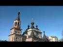 Звон колоколов на Свято-Серафимовском соборе. г.Киров