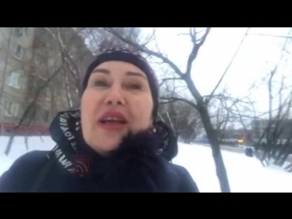 Татьяна Африкантова в Перископе 17.02.2018.