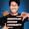Markiplier Russian Community