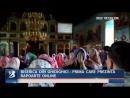 BISERICA DIN GHIDIGHICI PRIMA CARE PREZINTĂ RAPOARTE ONLINE