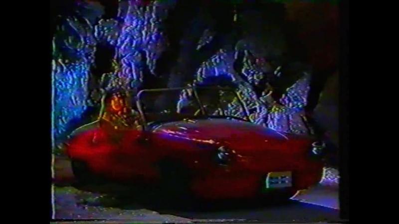 Formel Eins (WDR, 1986) Eurythmics - Miracle Of Love (кусок), Den Harrow - Catch The Fox