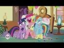 16 Папины дочки|Мой маленький пони 1 сезон 1 серия