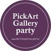"""Арт-Вечеринки в Москве - """"PickArt Gallery"""""""