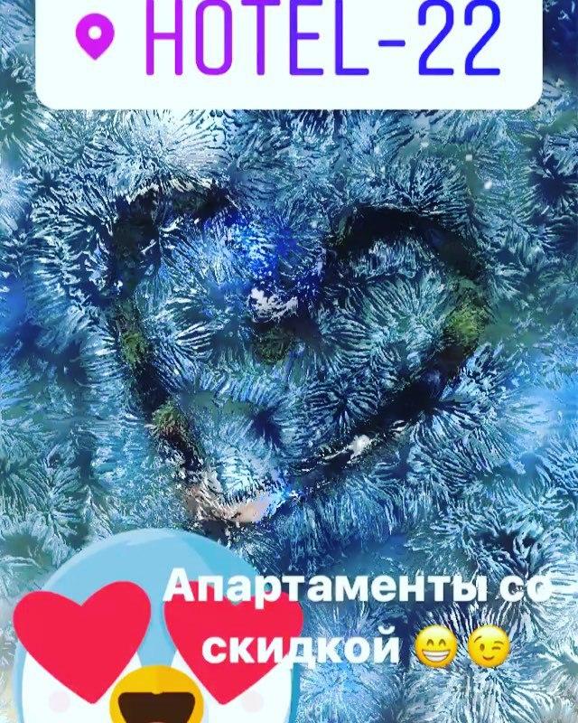 Ольга Панова | Барнаул