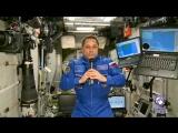 Поздравление женщин Земли с 8 марта из космоса
