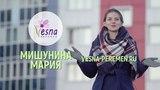 ПЕРВЫЙ ЖЕНСКИЙ ФОРУМ МОРДОВИИ #Vesna_перемен