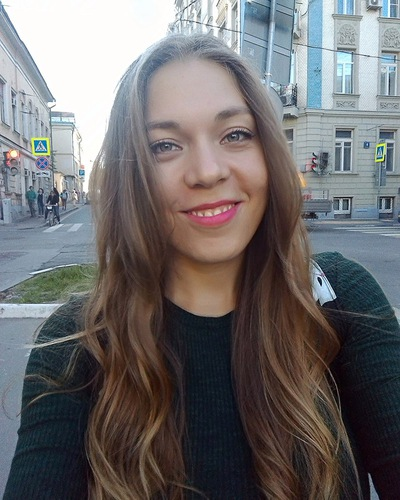 Ксения Канке