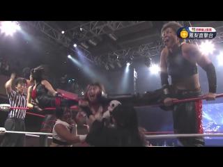 Hiromi Mimura, Io Shirai, Yoko Bito vs. Oedo Tai (Hana Kimura, Kagetsu, Kris Wolf) (Stardom In Taipei City)