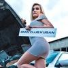 BMW Club Kuban