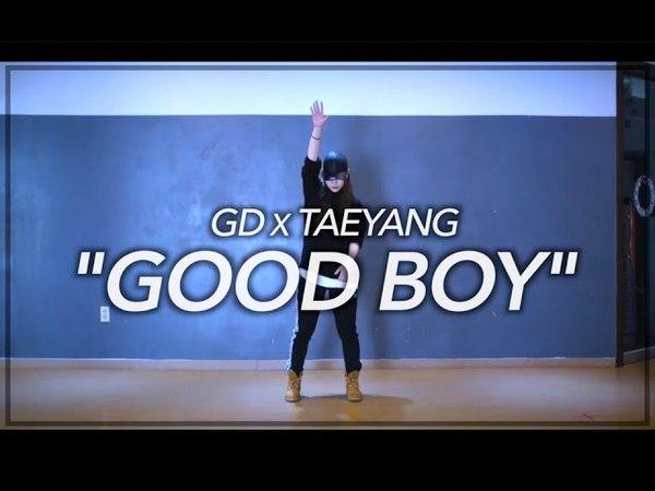 GD X TAEYANG(BigBang) GOOD BOY 댄스커버 | DANCE COVER @MTY CREW