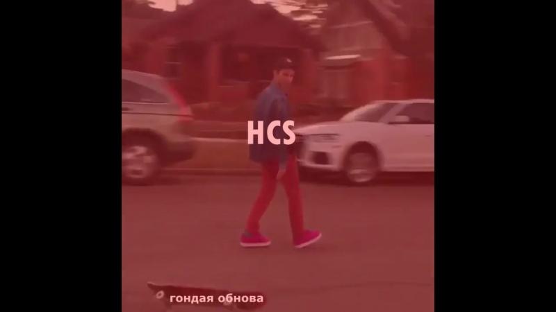 HCS MEMES 1