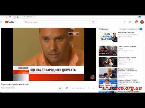 Труханов стал мэром и сдал Одессу на разграбление Янчуку и Котляру