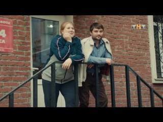 Сериал Улица на ТНТ. Татары вообще все красивые  Это точно)