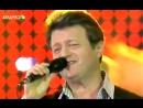 Зачарованная моя - ВИА Белорусские песняры 2009 (И. Лученок - Г. Буравкин)