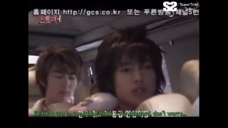 [ENG SUBBED] 060119 SS501 Stalker Ep01