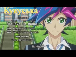 yugioh all series - Believe in magic.wmv