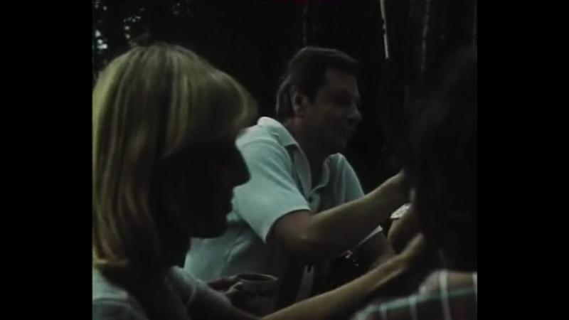 А.Н.Рыбаков. 2. Каникулы Кроша. 2 Серия. (1980.г.)