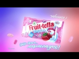Fruit-tella Tempties (6 sec)
