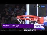 «Зенит» обыграл «Нижний Новгород» в баскетбольной лиге ВТБ