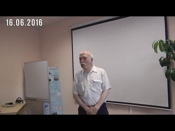 16 06 2016 Величко М В