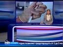 Ярославль присоединится к Европейской неделе иммунизации