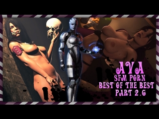 Best of the best 2.6 sfm porn [ mercy l yeneffer l liara l cerys l mileena l lara croft l triss l nyotengu l symmetra]