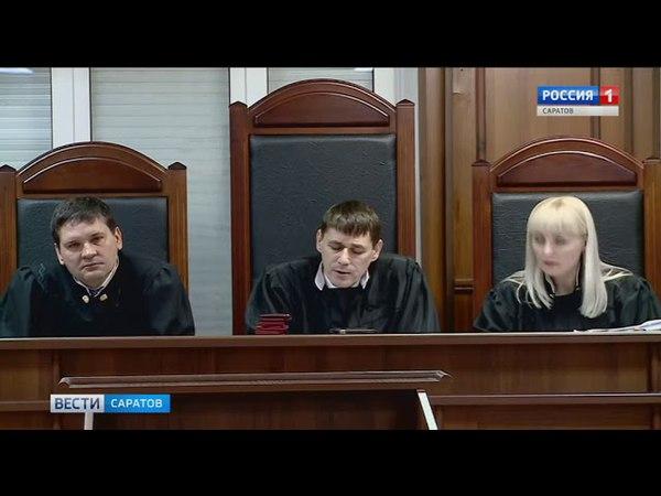 Осужденный экс-прокурор ходатайствовал об отводе государственного обвинителя » Freewka.com - Смотреть онлайн в хорощем качестве
