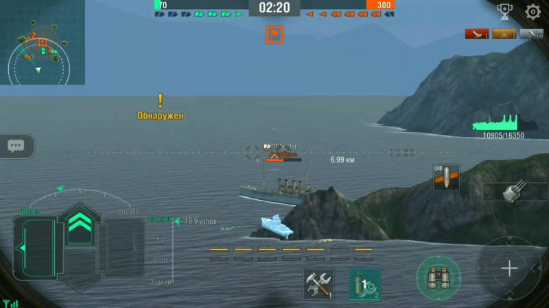 Крейсер Аврора в World of Warships Blitz, 1 бой