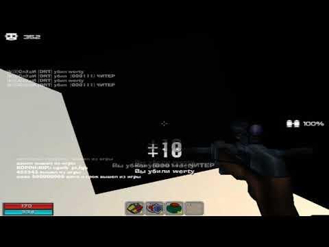 Кубезумие 2 | 3D FPS стреаем через стены не боимся на мясном кубе как здечачь даный баг