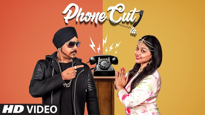 Phone Cut Ta (Full Song) Rana Shaad Shivani Ghosh | G Skillz | Noddy Singh | Latest Punjabi Songs