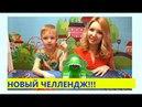 Видео для детей. ЧЕЛЛЕНДЖ не попади в рот динозавра