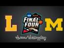 Loyola Chi Ramblers vs Michigan Wolverines 31.03.2018 Final Four NCAAM March Madness 2018 Виасат Viasat Sport HD RU