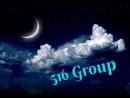 516 группа | калыханка