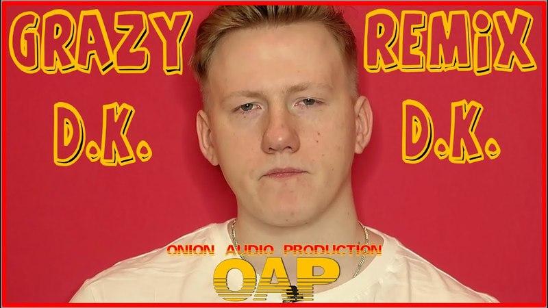 Даня Кашин (DK) - Трек для людей (remix by GrazY)