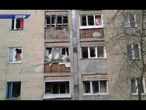Массированные обстрелы территории ДНР со стороны ВСУ