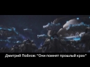 Литерал Starcraft 2