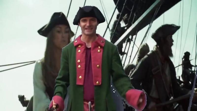 Александр Пистолетов Я стал новым пиратом