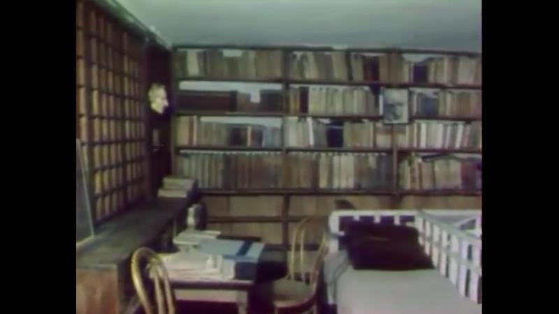 Фрагмент д/ф Поэзия. Максимилиан Волошин, 1977 год