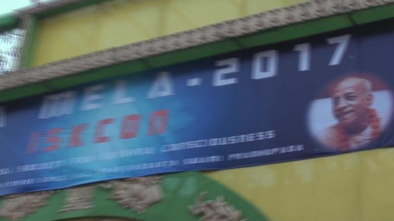 GITA-MELA фестиваль Маяпур ИСККОН (12.2017)