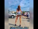 Smotra SmotraRu SmotraNN SmotraNiNo SmotraNNov Smotra52 Smotra152 Банда ClubFest2017 gorkycarclub traktozavr dsmnn