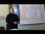 MVI_3322секция «Роль школьной библиотеки в духовно-нравственном воспитании учащихся и формировании ценностей»