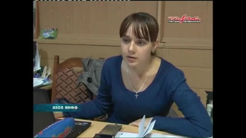ЧОП ООО ОП Армада Канин А.П не платит сотрудникам зарплату г.Азов
