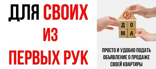 Как подать бесплатное объявление сургут подать объявление в газету из рук в руки могилев