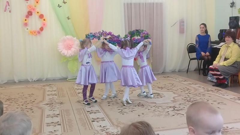 Танец фиалок🌸Ксюша💕 8 марта 2018 год