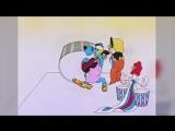 Песни из мультфильмов - Баю-баюшки-баю -По следам бременских музыкантов