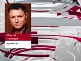 Максим Леонидов о Дмитрии Рубине