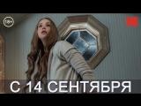 Дублированный трейлер фильма «мама!»