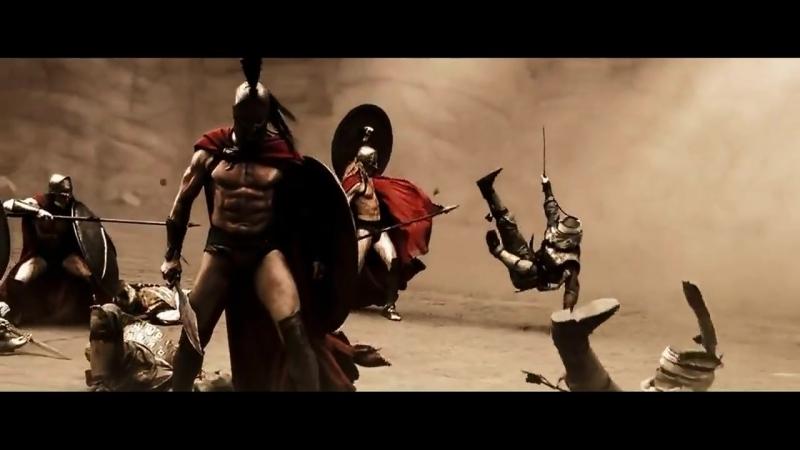 Dredving Клип на фильм 300 Спартанцев